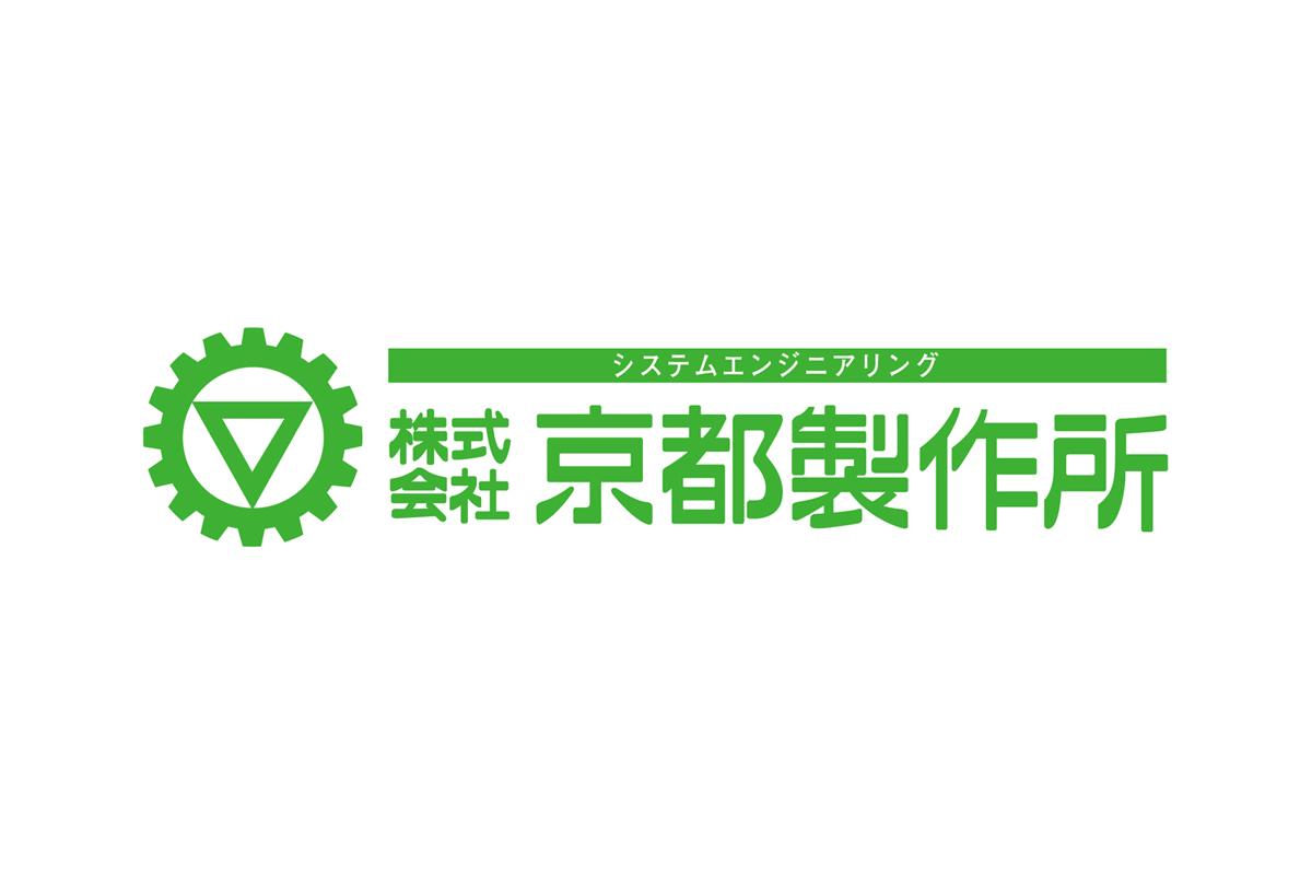 株式会社京都製作所様ロゴ